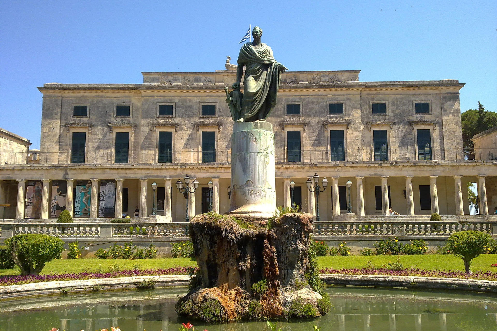 Asian Art Museum   Corfu Perspectives Guided Tours